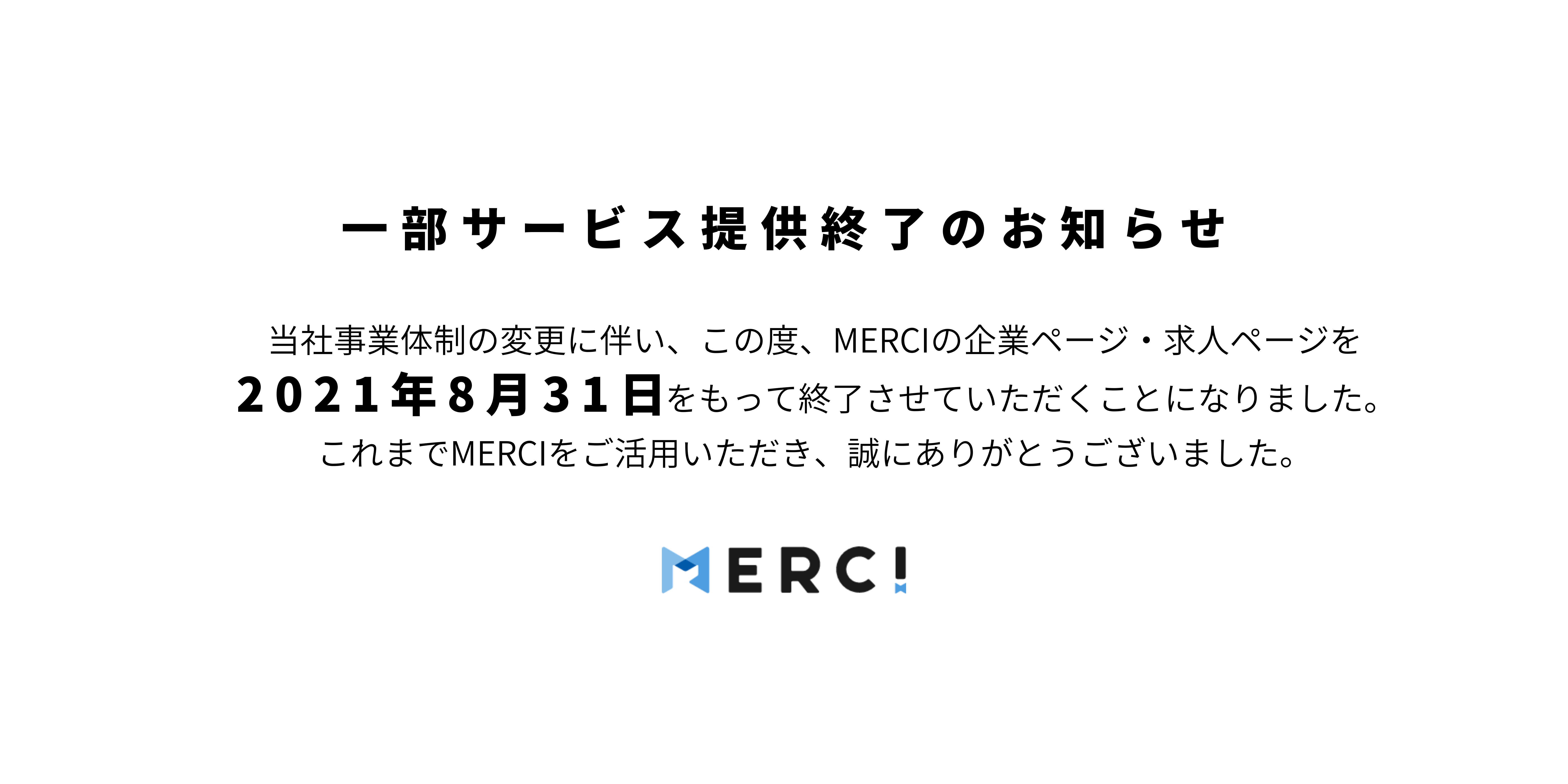 Bnr merci line official 01 pc